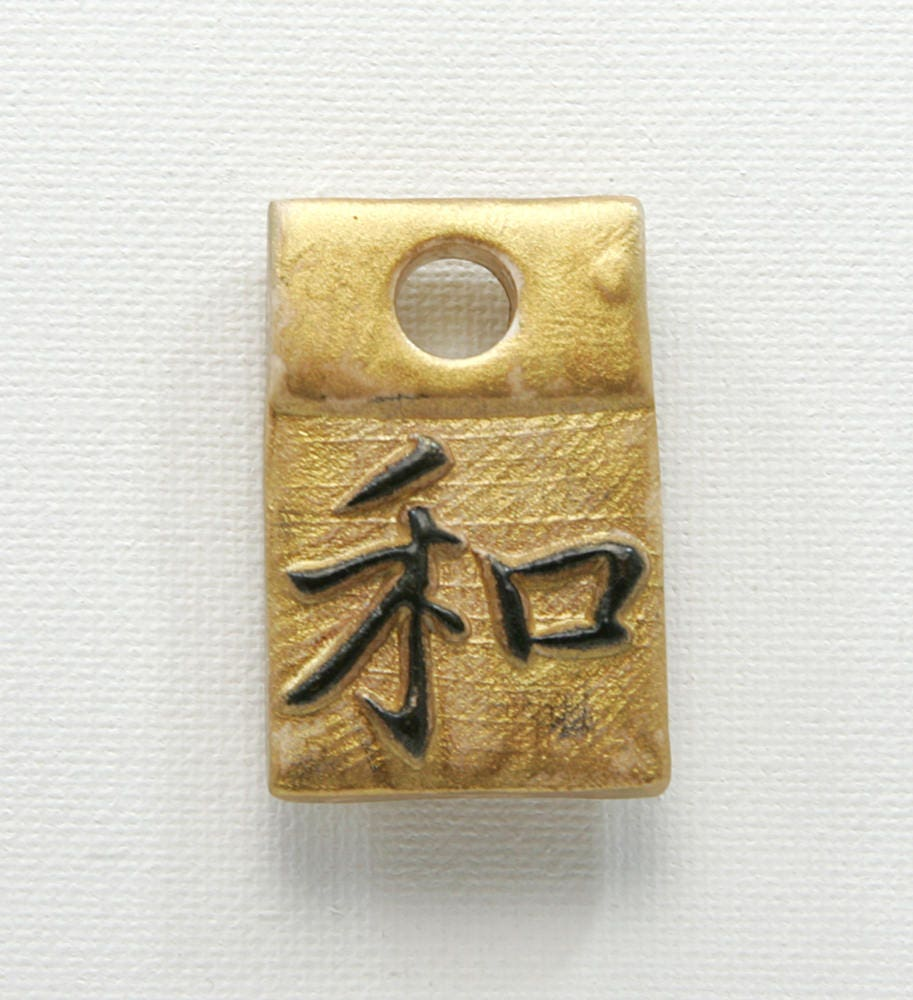Chinese symbol for harmony symbols tranquility pendant peace sold by daintydropsupplies buycottarizona Image collections