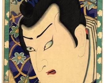 Authentic original antique Japanese woodblock print by TOYOHARA KUNICHIKA (1835 – 1900) - The Actor Otani Omoemon