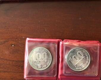 "1979 Hanukkah Coin ""HANUKKAH LAMP from Egypt"""