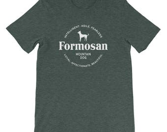 Formosan Mountain Dog T-Shirt