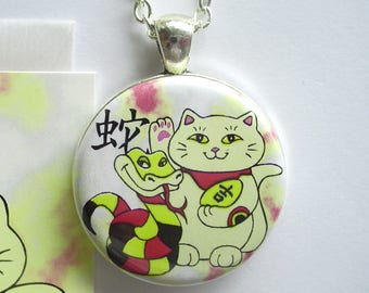 Lucky Cat with Chinese Zodiac Year of the Snake Pendant and ACEO Art Card