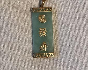 14K Yellow Gold And Green Jade Pendant