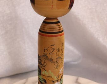 Beautiful Vintage Large Kokeshi Doll, Turned Doll, Japan Wooden Dolls, artist signed