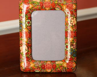 1980s Floral Picture Frame