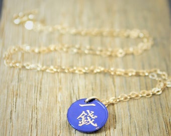 Japanese Coin Necklace, Blue Coin Necklace, Coin Art, Japanese Art, Bronze Coin, Japanese, Boho Necklace, Two-Sided, Coin Charm,Charm,Orient