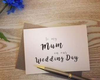 To my mom on my wedding day card, To my mum on my wedding day, To my mother on my wedding day, Wedding Thank You Mom, Wedding Thank You Mum