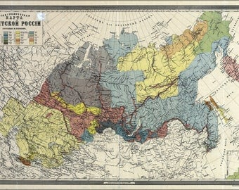 Poster, Many Sizes Available; Map Of Russia 1870 In Russian