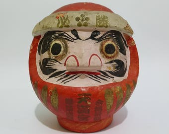 Very Old Large Red Daruma Papermache Goodluck Charm, Japanese Wishing Doll, CecysAsianShop
