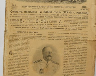 The issue of the magazine the Nature and People for 1909