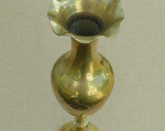 Brass Vase - Etched Design - Vintage Brass