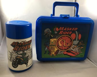 Vintage Saban 1996 Masked Rider Plastic Lunch Box and Thermos