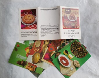 Set of fifteen  soviet vintage  postcards, vintage recipes art postcards, collectible recipe postcard with   Russian descriptions