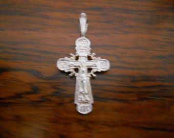 Silver small cruxifix