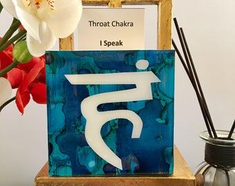 "DvonG #16: Original Handmade Alcohol Ink Painting ""I Speak"" Throat Chakra"