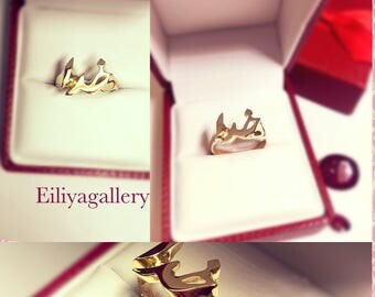 Yellow Gold Ring 18k