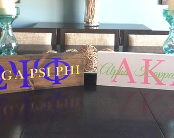 Fraternity and Sorority Sign