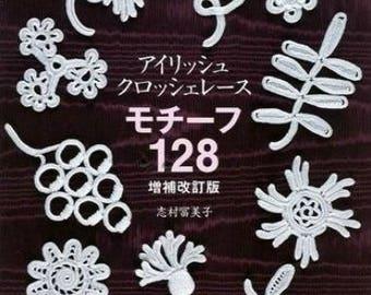 Crochet Edging and Braid,Crochet Lace Pattern Japanese Craft E-Book,Flower Crochet Pattern/eBook / PDF / Pattern / Instant Download.