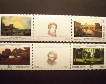USSR Stamp Set 1991** The Russian Landscape Paintings** Complete Set* Scott #5961a-63a MNH