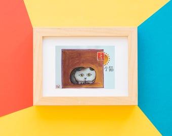 "Illustration ""Little neko in a box"""