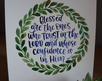 Hand Lettered watercolour bible verse, Jeremiah