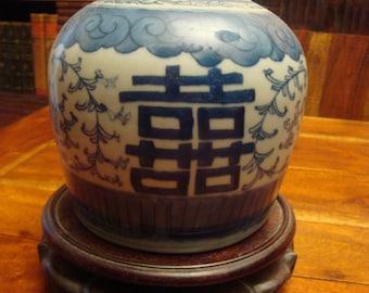 Old Chinese ginger jar