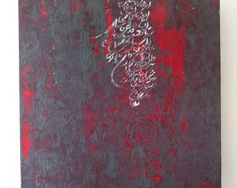 Painting calligraphy