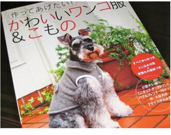 Japanese Pattern Book Sewing Eco Upcycled Handmade Dog Clothing  and Accessories using your old clothes