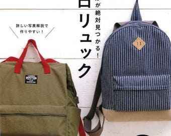 My Everyday Backpacks - Japanese Craft  Book