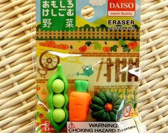 Kawaii Japanese Eraser - Vegitable - made in Japan