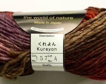 Noro Kureyon Yarn 157A (20 skeins available)-Price is for 1-SUPER SALE