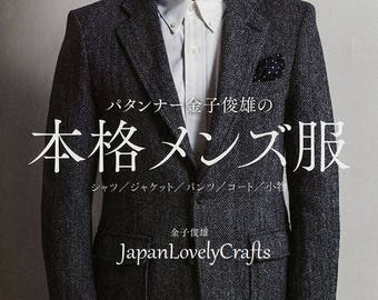 Men's Shirt, Jacket, Pants & Coat Patterns, Japanese Sewing Pattern Book For Men Clothing, Japanese Style Outfit, Easy Sewing Tutorial,B1842