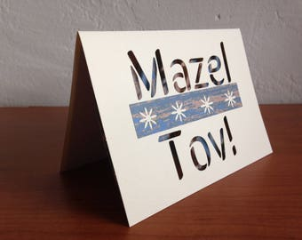 Mazel Tov kraft paper cut out card (ivory with blue insert)