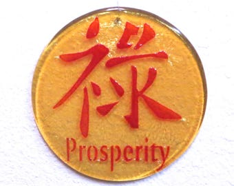 Prosperity, fused glass ornament with Chinese character