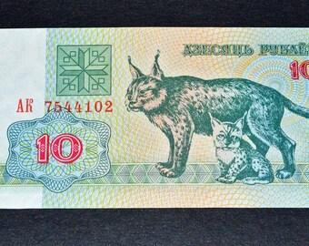 Belarus 10 Rublei 1992 Uncirculated