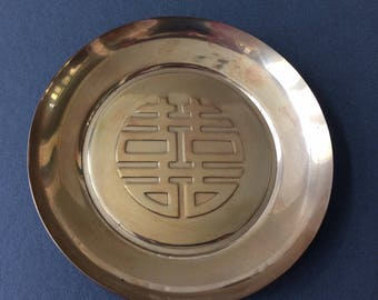 solid brass Asian design dish / Chinoiserie