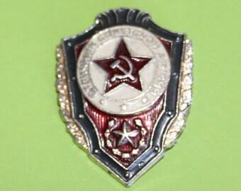 Russian Soviet Military Army Badge Pin Award Order USSR