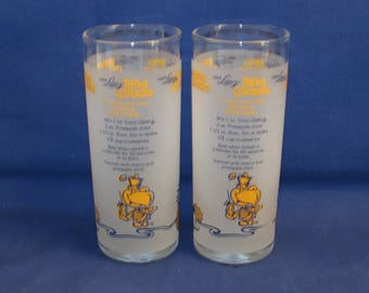 COCO LOPEZ Frosted Glasses Libbey 1960s Set of 2