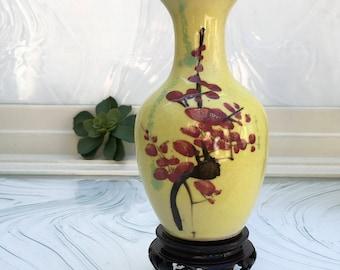 Vintage Japanese Ceramic Yellow Vase