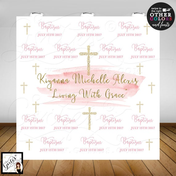 Step and Repeat backdrop, Baptism, pink and gold watercolor custom step & repeat banner back drops sign, Digital File Only!