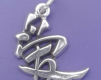 LOVE Chinese Symbol Charm .925 Sterling Silver Pendant - lp3119