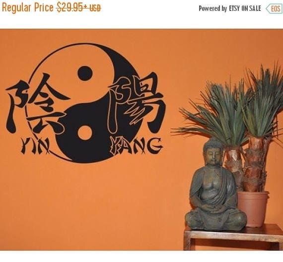 OFF Fall Sale Yin Yang Wall Decal Sticker Mural Vinyl Wall Art - Custom vinyl wall decals falling off