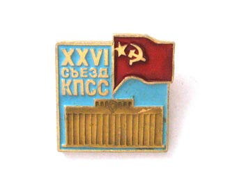SALE, 26th Congress of the Communist Party of the Soviet Union, Soviet badge, Vintage collectible badge, Soviet Vintage Pin, USSR, 1980s