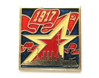 October Revolution, 1917, Aurora ship, Communism, Soviet Vintage collectible badge,  Vintage Pin, Soviet Union, Made in USSR, 1980s