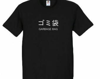 """Japanese """"Garbage Bag"""" Text Black Shirt (Different Colors)"""