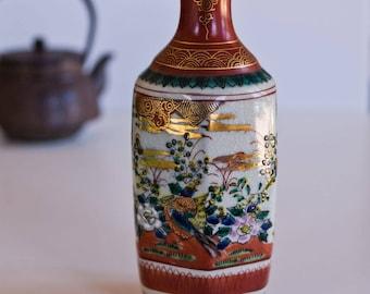Antique Japanese Kutani Shoza Signed Tokurri Sake Bottle