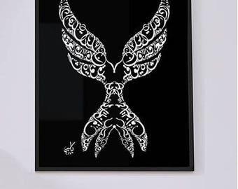 Arabic Calligraphy Art - Arabic Poetry - Imam Ali Ibn Abi Talib Poetry - Arabic Calligraphy Phoenix - Arabic Wall Art - White on Black