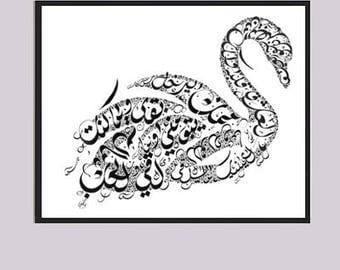 Arabic Art Print Al Mutanabbi Poetry - Arabic Poetry - المتنبي - Arabic Wall Art - Calligraphy Art