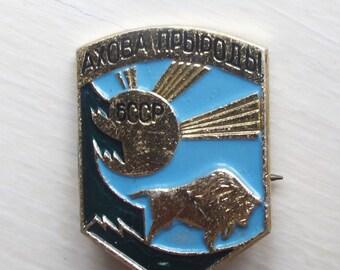Soviet Belarusian Vintage Pin Badge, Enamel Lapel Pin Bisson, Vintage Metal badge