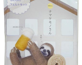 Needle Felting Kit Sloth  By Sunfelt  Felting Needle Kit