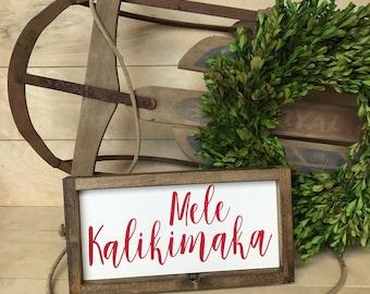 National Lampoons Christmas Vacation; National Lampoon Christmas gift' Leg Lamp Gift; Mele  Kalikimaka Sign; Funny Christmas Decor;